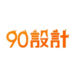 90设计工具