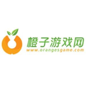 橙子游戏网