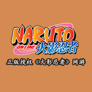 火影忍者Online