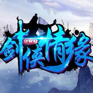 剑侠情缘网络版