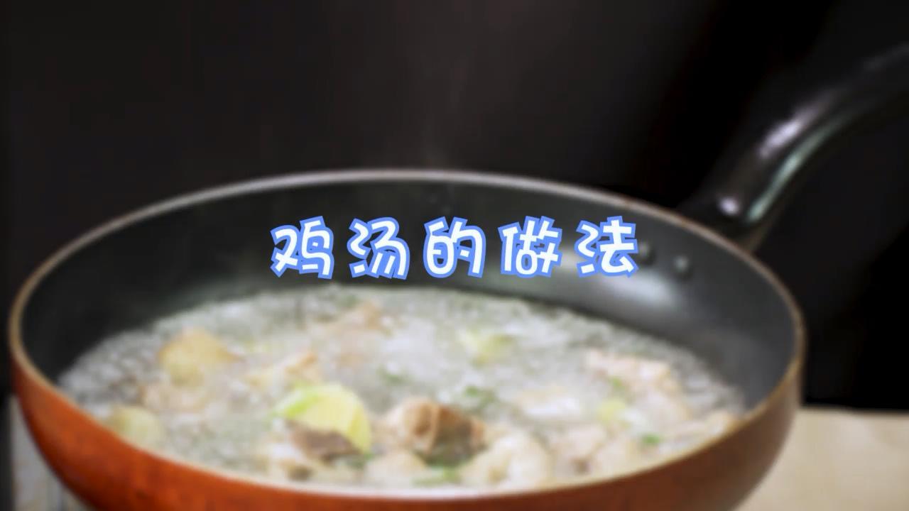 鸡汤的做法 鸡汤怎么炖