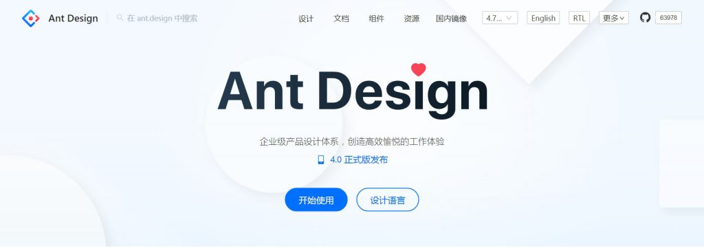 AntDesign